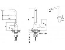 Смеситель кухонный  Fabiano FKM-45 S/S Grey Metallic