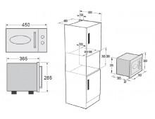 Микроволновая печь встраиваемая Fabiano FBMR 46 Burgundy