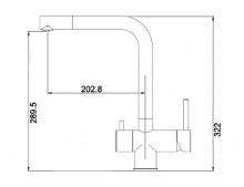 Смеситель кухонный Fabiano FKM 31.7 S/Steel Alpine White